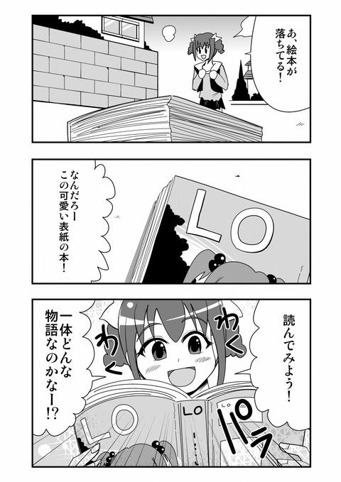 【画像あり】 プリキュア画像でヌいてもいいと思うんだ!!!!Part2414