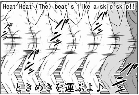 【中出し】 スマイルプリキュアエロ画像が一番ヌける!!part7224