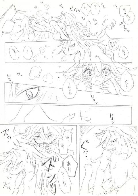 スマプリ画像まとめ(^ω^)part1753