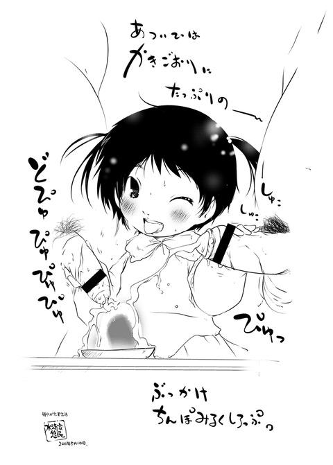 めちゃエロいスマイルプリキュア!画像貼ってくwww7202