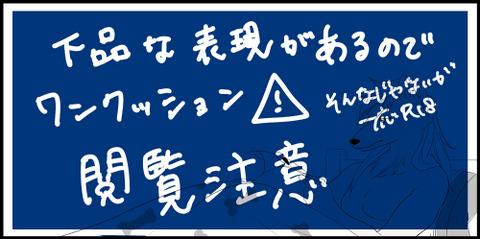 めちゃエロかわいいプリキュア二次エロ画像まとめ(゚д゚)part6884