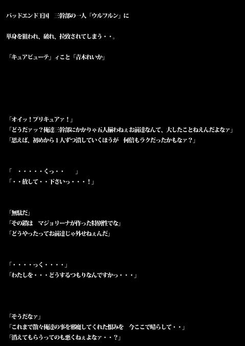 スマプリ……ってエロ画像wpart4526