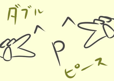 スマイルプリキュアのエロ画像を貼るスレ★28