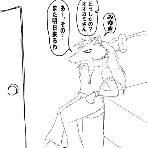 【2次エロ画像】 スマプリ娘の画像ください(´・ω・`)Part3828