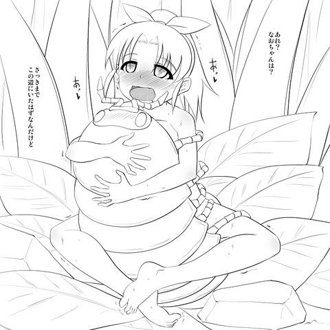 めちゃヌけたスマプリPart4531