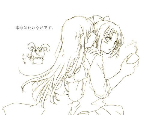 えっちなスマプリ娘エロ画像が一番ヌける!(゚д゚)5641