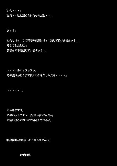 めちゃシコなプリキュアの欲しいなぁ  ω・`)チラチラ(゚д゚)その1076