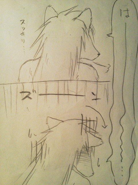 ぶひれるスマプリの二次エロ画像まとめ(^ω^)その7254