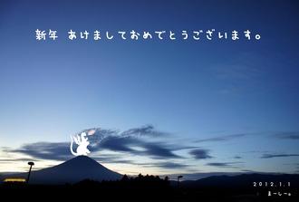2012_nenga_web