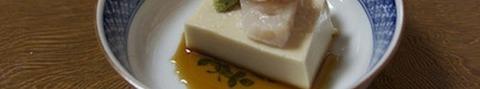 Moment Tofu - Moment Tofu I