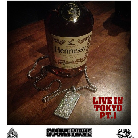 Lord Finesse - Live From Tokyo Pt.1
