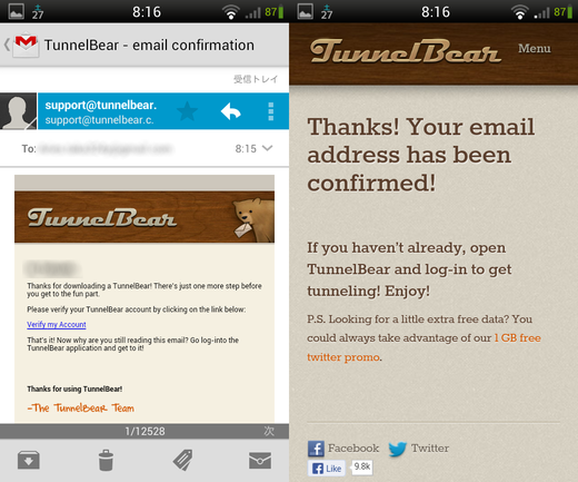 TunnelBear VPN 使い方 (4)