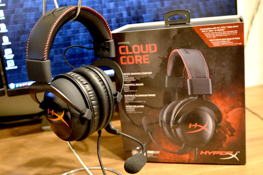HyperX Cloud Core-review01
