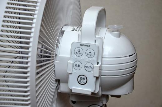 東芝 リモコン付扇風機 F-ALS50 組み立て レビュー 9