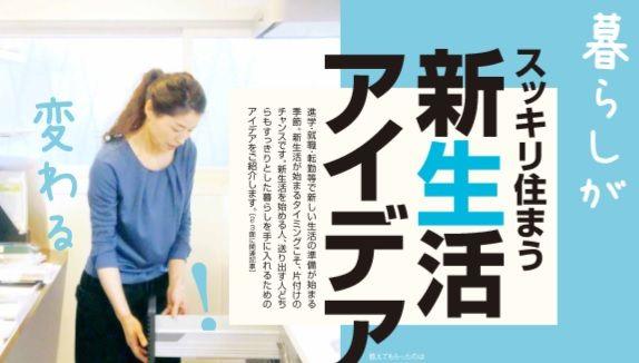 四国新聞オアシス