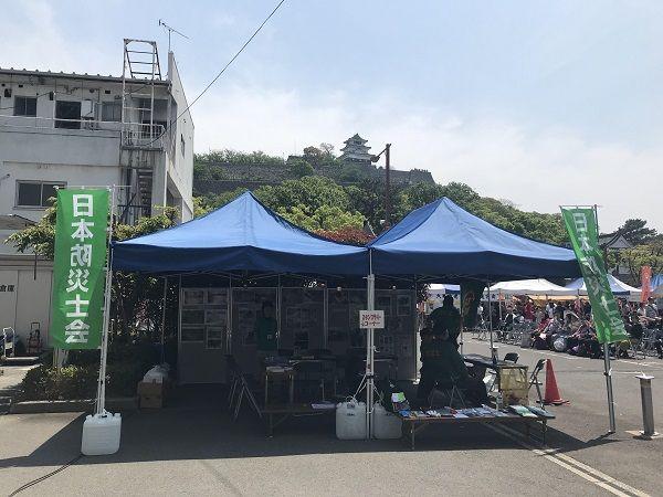 香川県中讃防災士会_お城まつりイベント