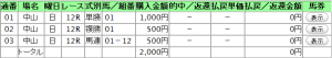 20070408nk12.png