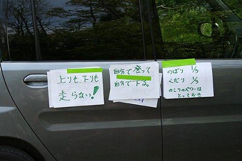 20140511_2