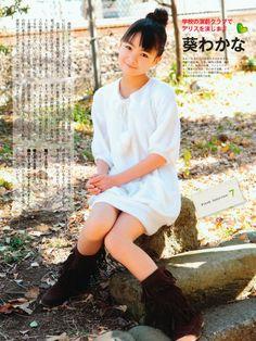 葵わかな (33)