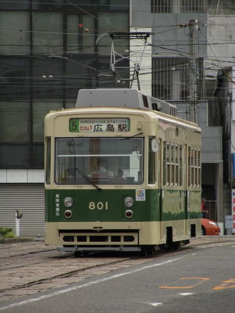 IMG_1685