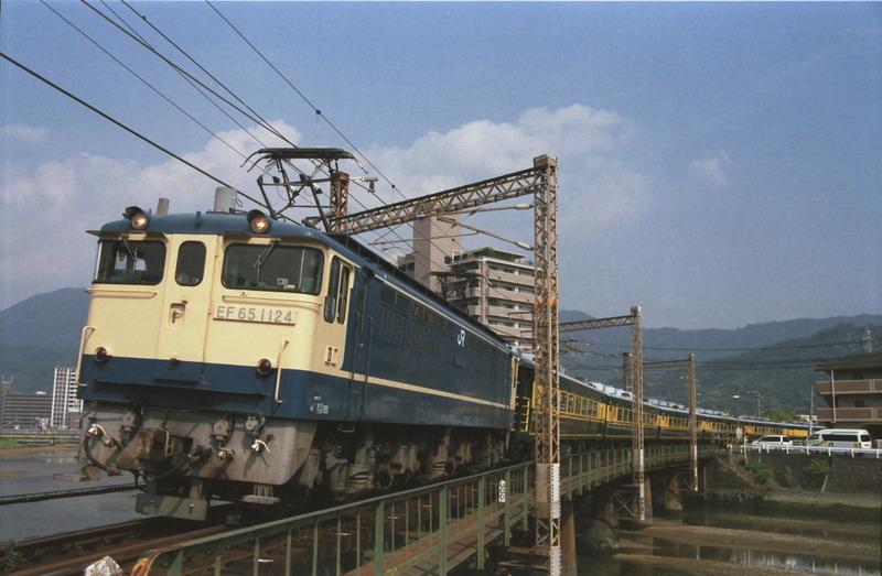 DPP0045