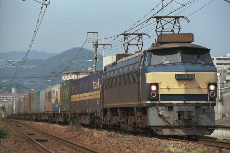 DPPs0066