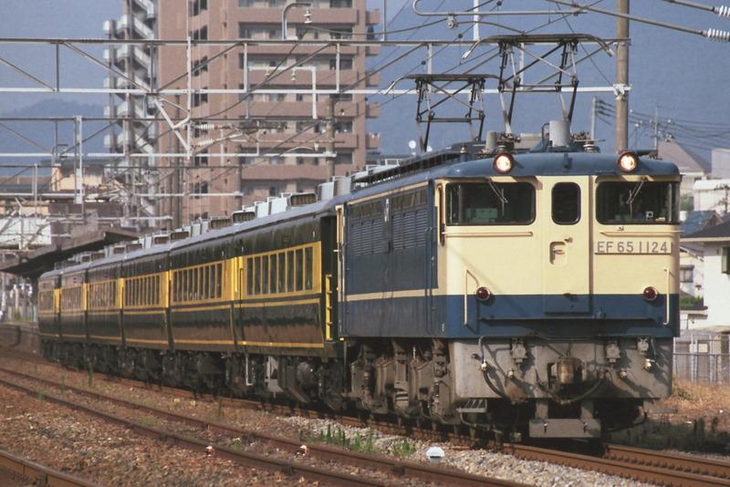 DPP0047