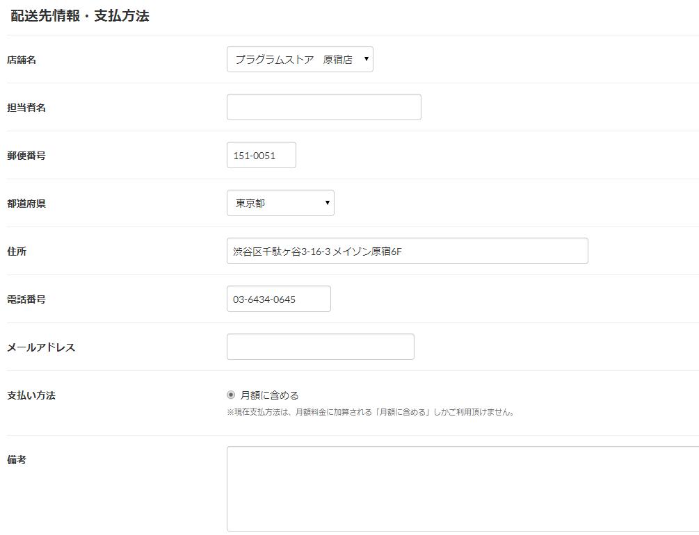 ブログ22805