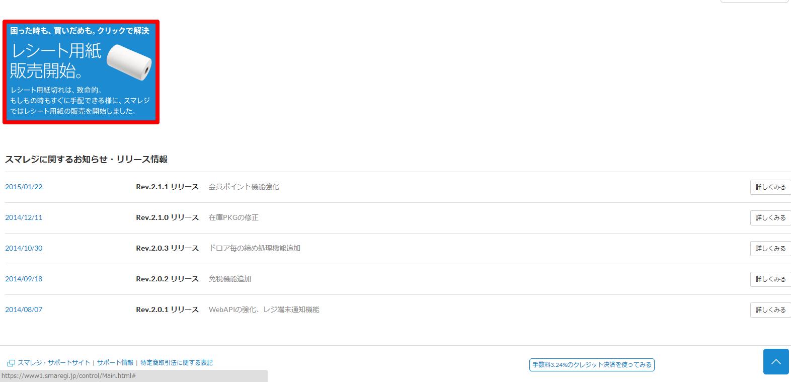 ブログ22801