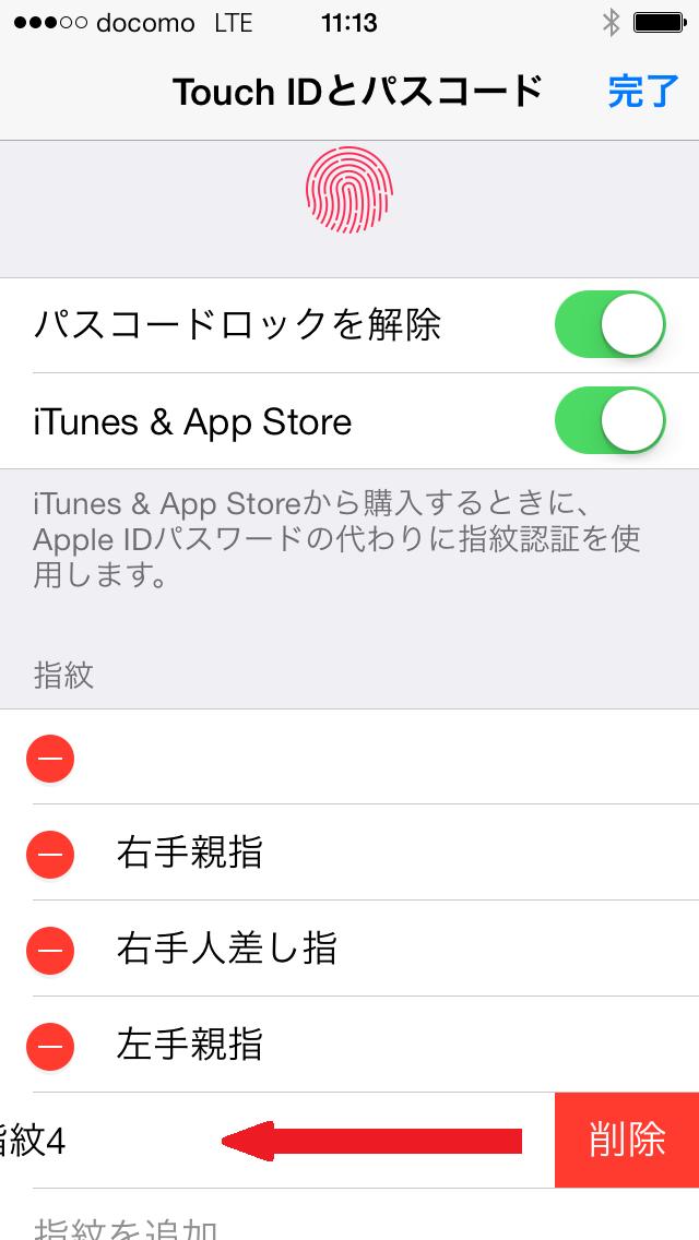 livedoor.blogimg.jp/smaxjp/imgs/0/0/00474984.png