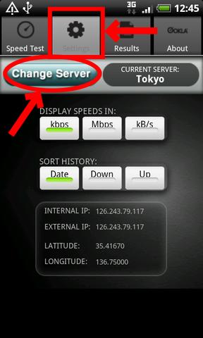 110412_speedtestnet_10a
