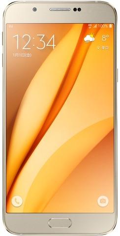 Galaxy A8 Gold_1