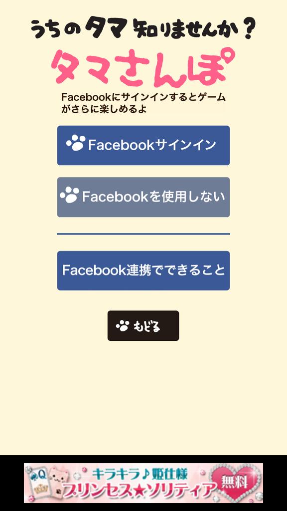 livedoor.blogimg.jp/smaxjp/imgs/a/3/a34c89c2.png