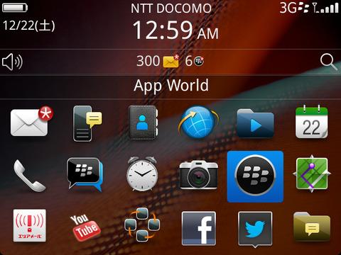 vScreenshot_1356105589559
