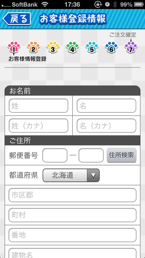 livedoor.blogimg.jp/smaxjp/imgs/0/1/01487c92.png