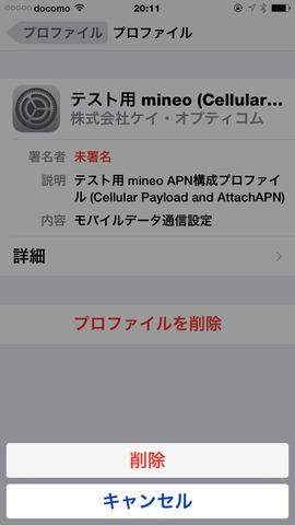 150908_mineo_10