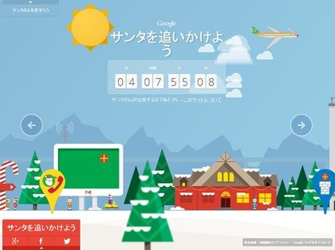 【最近のオススメ「Androidアプリ」特集:2012年12月17〜23日編】
