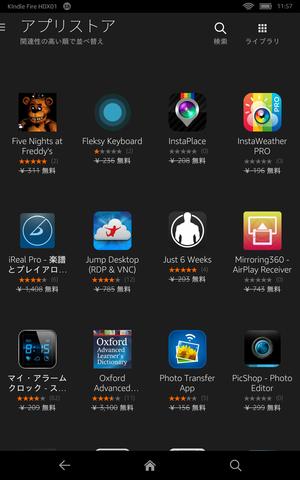 Screenshot_2014-12-24-11-57-47