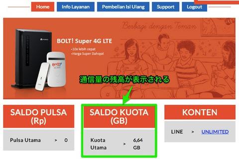 My BOLT BOLT Super 4G LTE