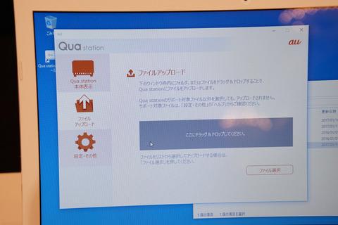 quastation-007