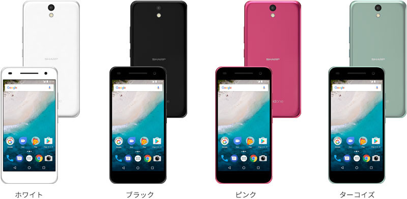 4bc129041f Android One S1はY!mobile向けAndroid Oneシリーズとして一昨年に発売された初代「507SH, Android One 」に続く製品で、現在のAndroid One SシリーズとAndroid One X ...