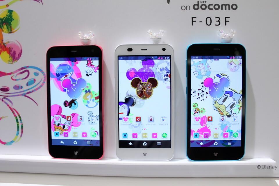 Mobile on docomo f 03f - Ntt Disney Mobile On Docomo F 03f 12 13
