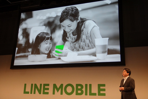linemobile-001