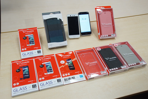 androidone-x1-013