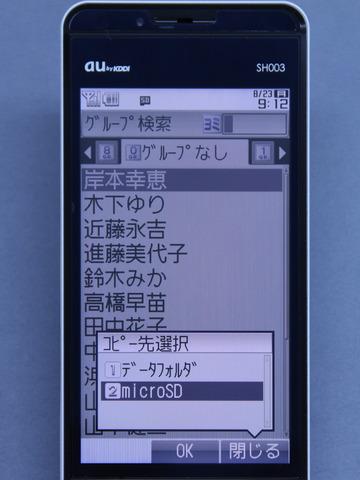 addressbook2_004