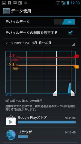 036c030d.png
