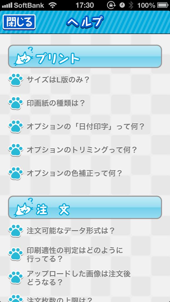 livedoor.blogimg.jp/smaxjp/imgs/0/3/039dbef0.png