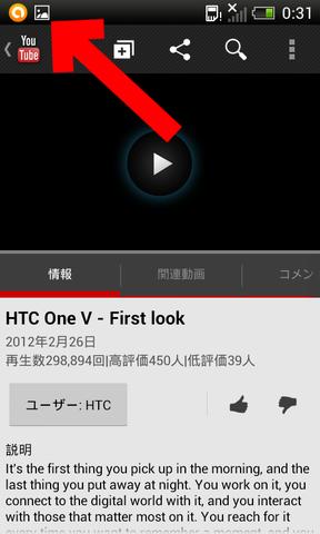Screenshot_2012-06-26-00-31-43_01