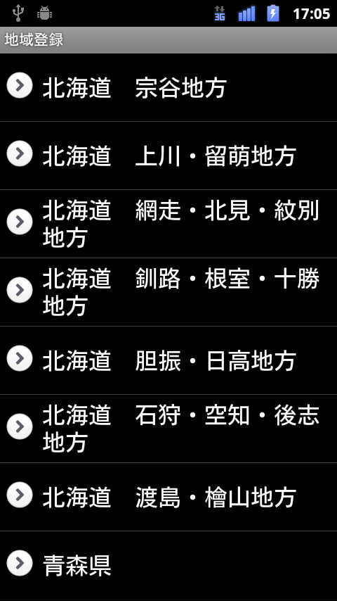 livedoor.blogimg.jp/smaxjp/imgs/a/2/a222271b.png