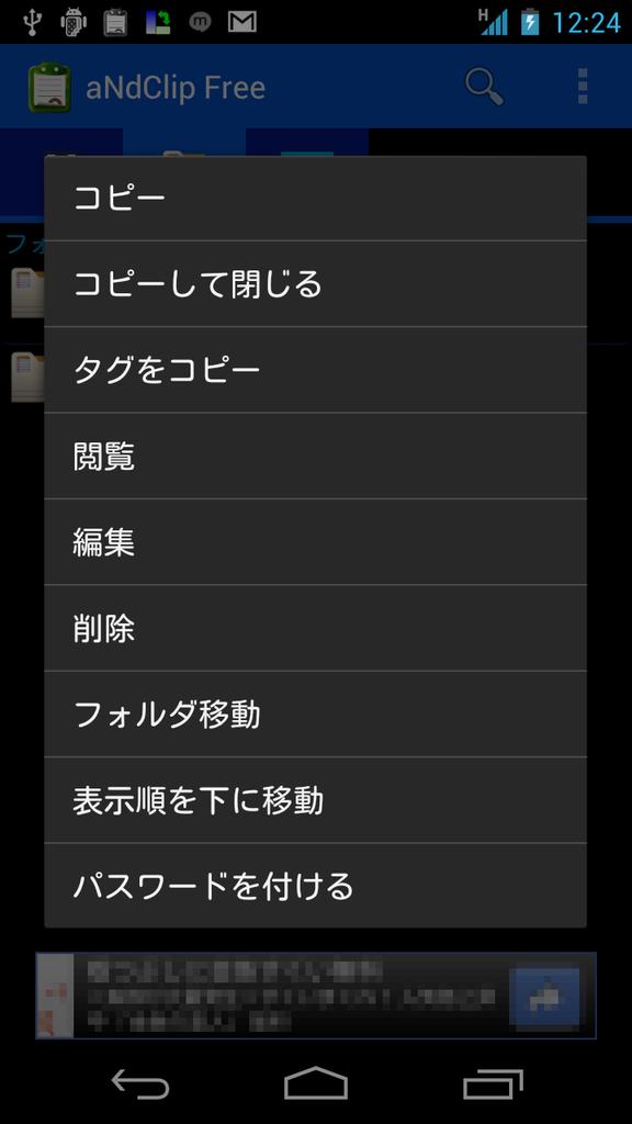 livedoor.blogimg.jp/smaxjp/imgs/0/4/046b2b7b.png